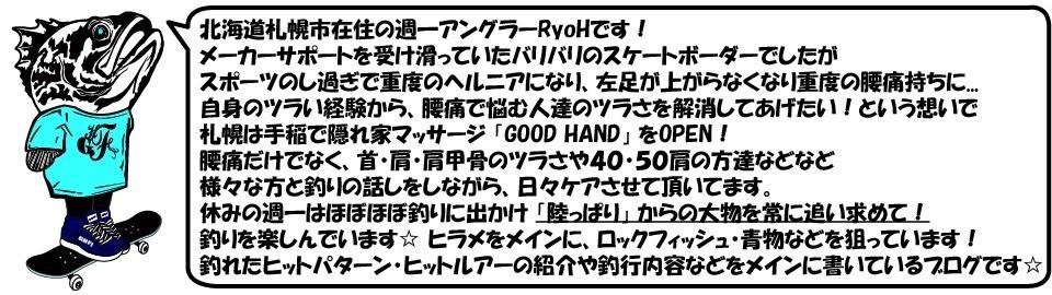 HPヘッダー画像下解説画像その2!!.jpg