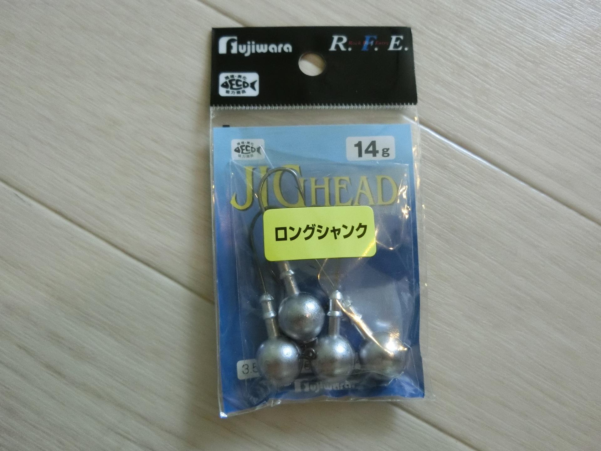 CIMG0629.JPG