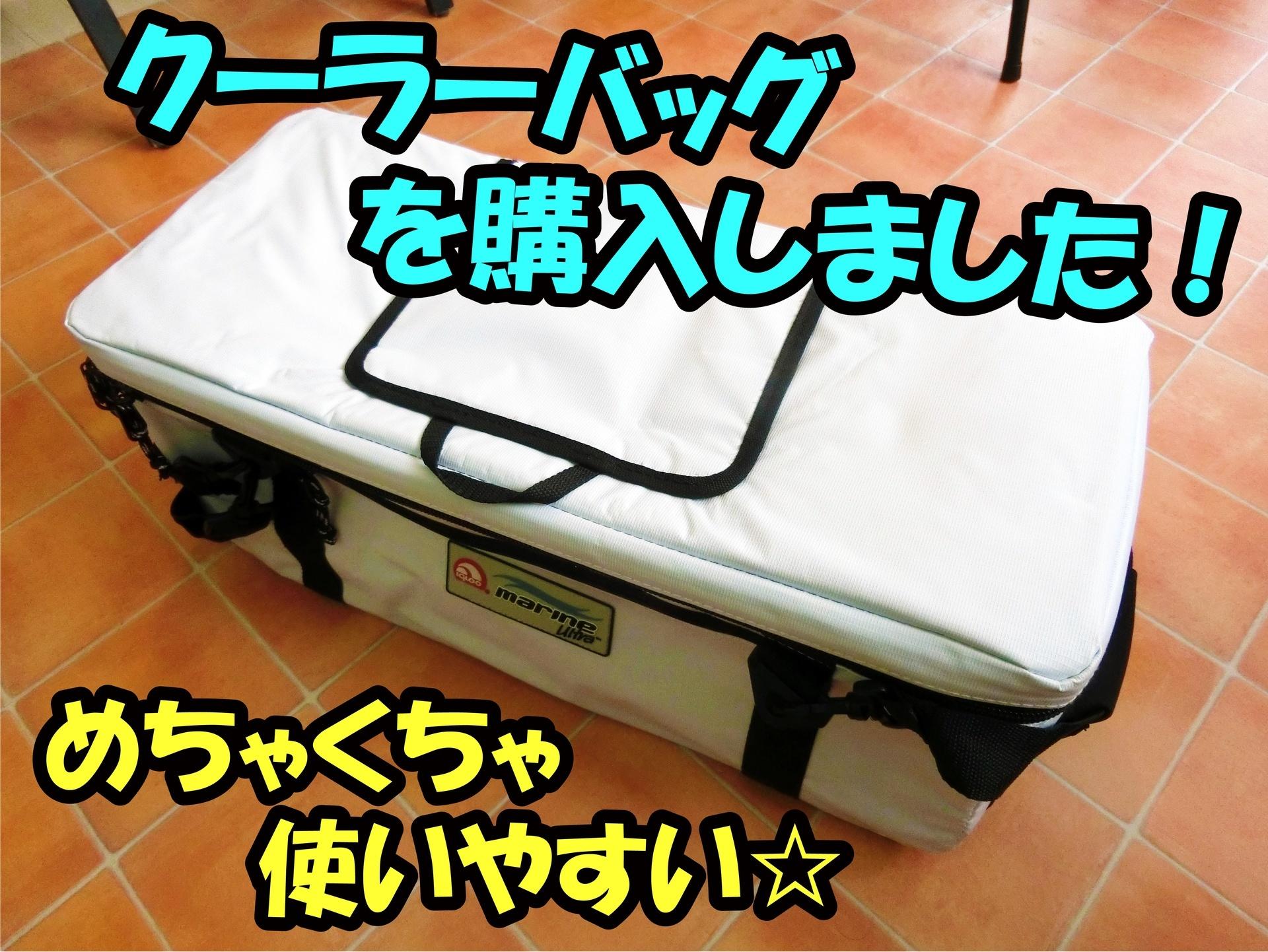 CIMG2595☆.jpg